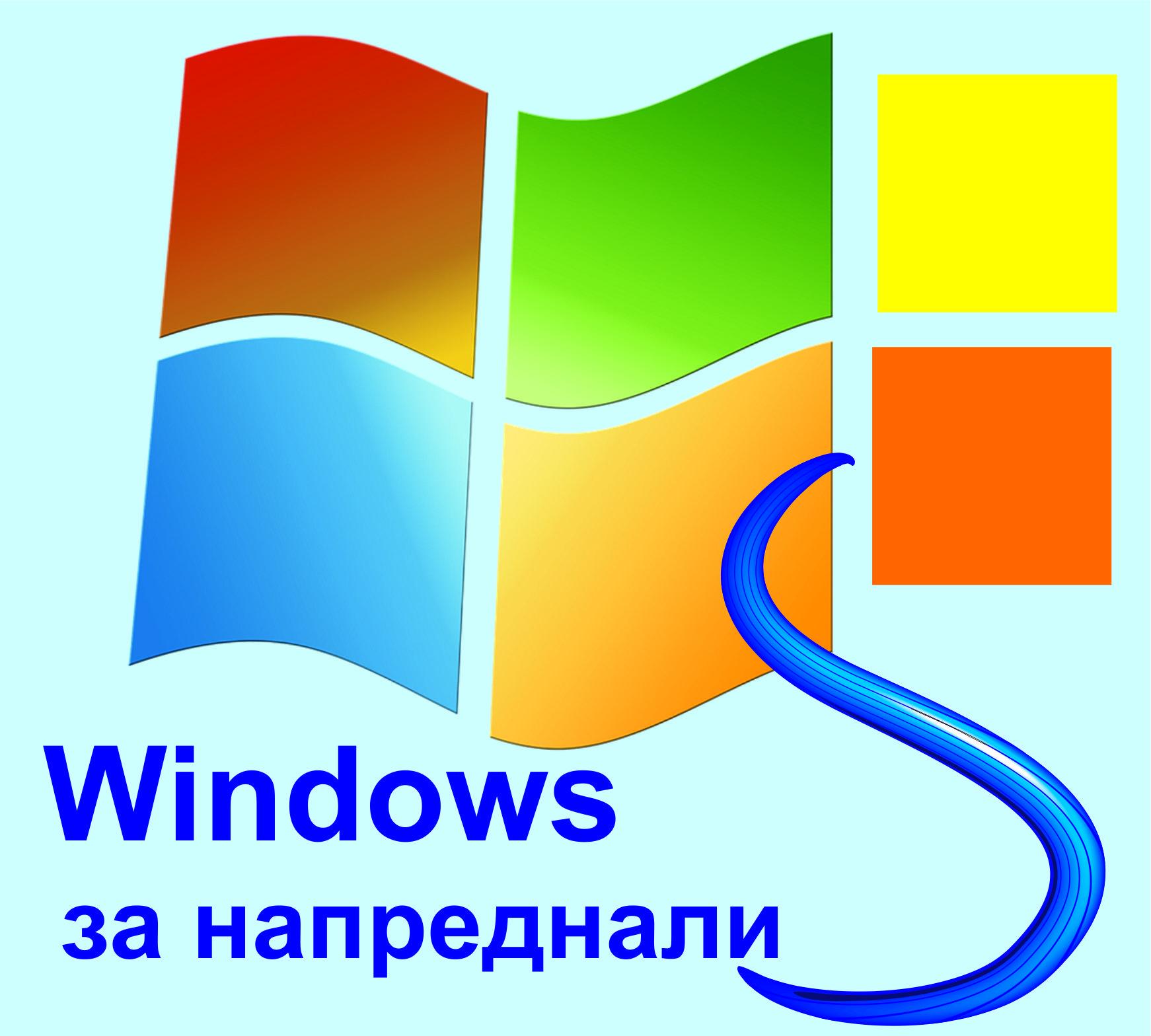 Windows up